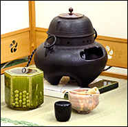 Tatagata Tea Ceremony